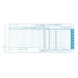 NB チェーンストア統一伝票 連伝・5枚複写 ターンアランウンド2型 1000セット (P50105)【配送条件あり】