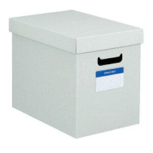 コクヨ ストックボックス(フタ付) 外寸法:200×346×272 グレー (フ-SB982M)