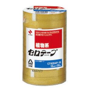ニチバン セロテープ<業務用> 大巻 15mm×35m 10巻入 (CT405AP-15)