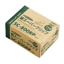 オート 紙スーパークリップ とじ枚数10枚 110発入り (SC-800RP)