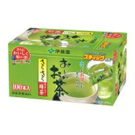 伊藤園 お〜いお茶スティックタイプ 0.8g×100本 (12120)