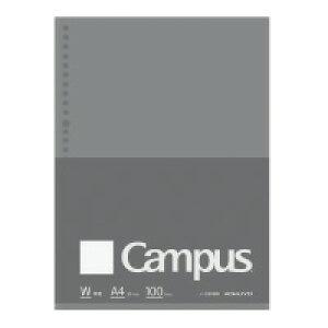 コクヨ キャンパス ルーズリーフBiz A4 無地 100枚(ノ-G816W)