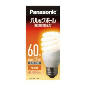 Panasonic 電球型蛍光灯(パルックボール) D形 60W形 電球色 口金E26(EFD15EL11E)