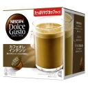 ネスレ ドルチェグストカプセル カフェオレインテンソ 16杯(012337725)