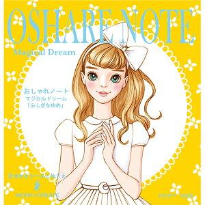 コクヨWORK×CREATEシリーズ おしゃれノート マジカルドリーム (KE-WC51)