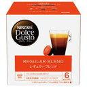 ネスレ ドルチェグストカプセル レギュラーブレンド(ルンゴ) 16杯(012251380)