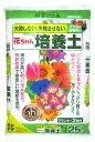 【送料無料】【1袋当たり1,350円】 「花ちゃん培養土 25L×2袋セット」 【容量 50L】【花ごころ】【本州・四国のみとなります】