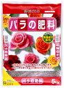 【送料無料】【格安】 「バラの肥料 5kg×4袋」 【お買得な 4袋セット】【1袋当たり 1,697円】【花ごころ】【本州・…