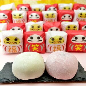福よせ大福だるま 【5個入り】誕生日・お祝い・お礼・ご自宅用・和菓子