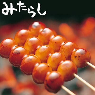 みたらし団子10本+みたらしたれ1本 ☆//