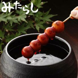 みたらし団子5本+みたらしたれ1本 ☆//
