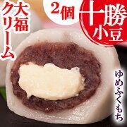 夢福餅クリーム大福6個