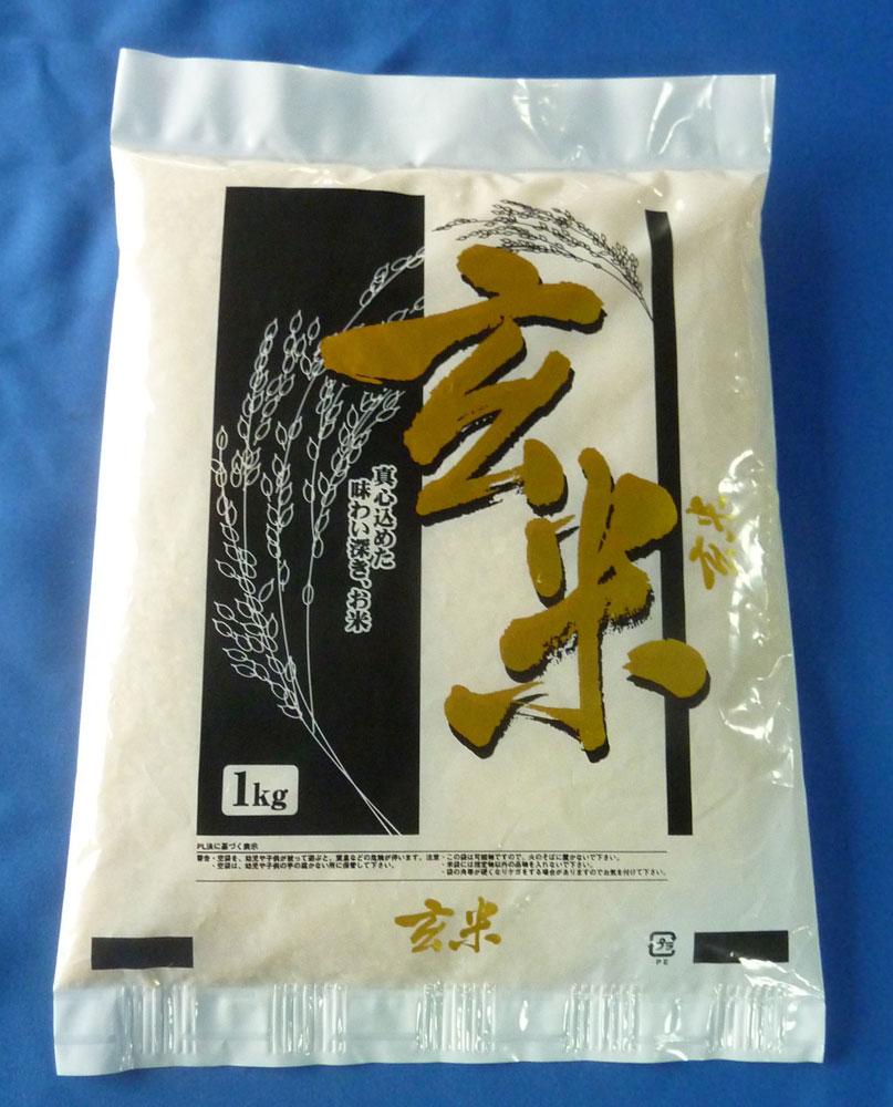 【送料無料お試し米】30年産山形県産あきたこまち玄米1kg