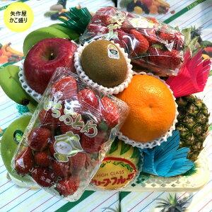 【果物ギフト】果物詰め合わせ 果物ギフト お歳暮/お中元/法事/法要/お供え用果物詰め合わせ 果物かご盛り フルーツ詰め合わせ 贈答品 季節の果物詰め合わせ