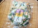 菜の花にしん漬500g