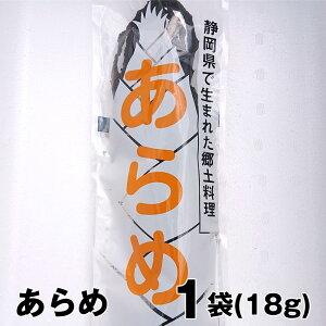 あらめ1袋(18g) 乾燥 海藻 竹の子の炊き合わせ 大豆の煮物 マグロのめ巻き 炊き込みご飯 食物繊維・鉄・カルシウムが豊富