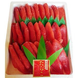 送料無料 北海道産 生食用 たらこ 1kg 国産天然たらこ おいしい甘塩タラコ 鱈子 国産国内加工品 おにぎり お茶漬け 絶品たらこ 酒の肴 料理のトッピングに便利です