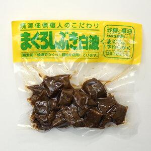 まぐろしぶき白波 150g 焼津佃煮職人のこだわり 無添加・焼津醤油使用
