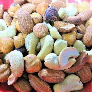 送料無料 3種ミックスナッツ(アーモンド、くるみ、カシューナッツ)1kg(500g×2) 無塩 無添加