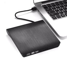 USB 3.0外付け DVD ドライブ 一体化 DVD プレイヤー ポータブルドライブ CD/DVD読取、書込 DVD±RW CD-RW USB3.0/2.0 Window/Mac OS両対応 高速 静音 超スリム