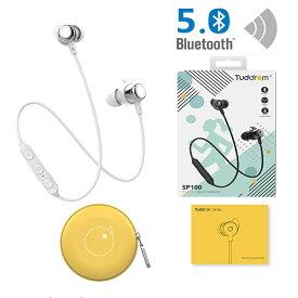 【期間限定30%OFF】Bluetooth 5.0 IPX5防水 Bluetooth イヤホン 高音質 Tuddrom ブルートゥース CVC6.0ノイズキャンセリング マグネット搭載 10時間連続再生 マイク付き ハンズフリー通話 ステレオ ワイヤレスイヤホン Bluetooth ヘッドホン iPhone &Android