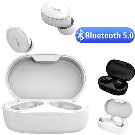 Bluetooth 5.0 Bluetooth イヤホン 高音質 Tuddrom ブルートゥース CVC6.0ノイズキャンセリング 充電ケース 3時間連続可能 マイク付き ハンズフリー通話 ステレオ ワイヤレスイヤホン Bluetooth ヘッドホン 移動充電可能 iPhone &Android