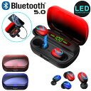 2020令和最新版 LED電量表示 Bluetooth5.0 イヤホン 完全ワイヤレス イヤホン IPX7防水 Hi-Fi 高音質 自動ペアリング スポーツ ブルートゥース 超大容量ケース付き 電量イ