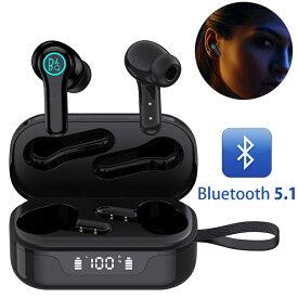 Bluetooth 5.1 IPX5防水 Bluetooth イヤホン 高音質 Tuddrom ブルートゥース CVC6.0ノイズキャンセリング マグネット搭載 4時間連続再生 マイク付き ハンズフリー通話 ステレオ ワイヤレスイヤホン Bluetooth ヘッドホン iPhone &Android