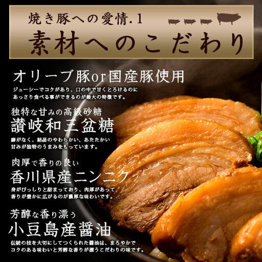 カレーうどん超大盛り焼き豚専門店のカレーうどん2食讃岐うどん[麺2人前×2袋、カレー×4袋]送料無料