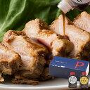 【贈り物に】焼き豚セット [バラ&モモ]送料無料手作り焼豚〜バラ肉255g モモ肉310g〜箱入り【楽ギフ_のし宛書】【楽ギフ_包装】 【smtb…