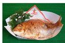明石名産【魚秀の焼鯛】天然・明石鯛・生の時550g位
