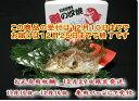 明石名産【魚秀の焼鯛】天然・明石鯛・生の時3.4kg位