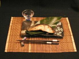 【炭火焼:すずき味噌焼】1切入【美味しさ&風味】を丸ごと【真空パック】