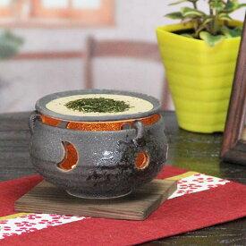 癒しの空間をつくる陶器、インテリアにも最適 信楽焼き黒砂流し茶香炉 アロマポット お茶 陶器 しがらき ty-0012