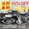 Shigaraki ware coffee cups / past / 5 set / Bowl dish / pottery coffee and Bowl dish / pottery / instrument / Cafe mug / Bowl dish / Shigaraki / Pottery / sat / dish/Cup/mug Cup/mug