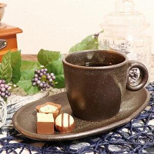 信楽焼 コーヒーカップ 陶器 おしゃれ 黒 白 和風 セット 珈琲 ソーサー 珈琲碗皿 コーヒー碗皿 コーヒーカップ&ソーサ カフェマグ 紫煙コーヒー碗皿 w307-02