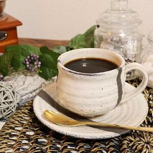 信楽焼 コーヒーカップ 陶器 おしゃれ 黒 白 和風 セット 珈琲 ソーサー 珈琲碗皿 コーヒー碗皿 コーヒーカップ&ソーサ カフェマグ 潮騒ライン(ブラック)コーヒー碗皿 w307-03