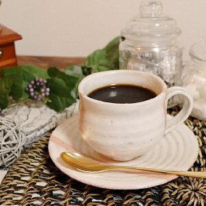 信楽焼 コーヒーカップ 陶器 おしゃれ 黒 白 和風 セット 珈琲 ソーサー 珈琲碗皿 コーヒー碗皿 コーヒーカップ&ソーサ カフェマグ 潮騒ライン(ピンク)コーヒー碗皿 w307-04