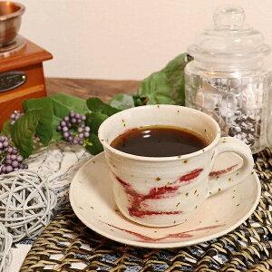 信楽焼 コーヒーカップ 陶器 おしゃれ 黒 白 和風 セット 珈琲 ソーサー 珈琲碗皿 コーヒー碗皿 コーヒーカップ&ソーサ カフェマグ 草紋(赤)コーヒー碗皿 w307-06