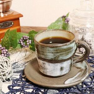 信楽焼 コーヒーカップ 陶器 おしゃれ 黒 白 和風 セット 珈琲 ソーサー 珈琲碗皿 コーヒー碗皿 コーヒーカップ&ソーサ カフェマグ 夕暮れコーヒー碗皿 w308-06