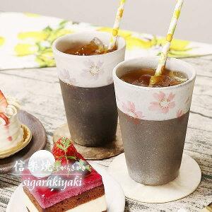 ペア フリーカップ 保温 2客セット 陶器 結婚祝い 食器 ペアカップ おしゃれ 保温 かわいい 和食器 タンブラー 日本製 白 カップ 食器 やきもの コップ 焼き物 器 紫桜・桃桜(大)フリーカッ