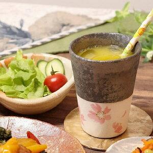 信楽焼 フリーカップ おしゃれ タンブラー 保温 北欧 陶器 ビアカップ かわいい 和食器 日本製 カップ 食器 やきもの コップ 焼き物 器 桃桜(小)フリーカップ w303-14