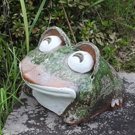 信楽焼 9号笑い目蛙 縁起物カエル お庭に玄関先に陶器蛙 やきもの 陶器 しがらきやき 蛙 陶器かえる 信楽焼カエル ka-0046