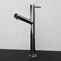 立ち水栓 【手洗い鉢用の立水栓/単水栓】[se-0007]