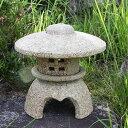 【 28時間限定!ポイント20倍 】信楽焼 10号古信楽丸雪見灯籠 お庭を飾る陶器燈籠 和風を 感じさせてくれます。信楽焼トウロウ とうろ…