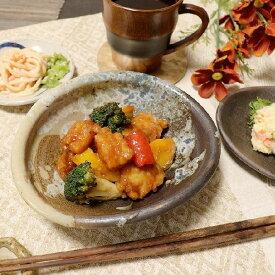 信楽焼 丸皿 大皿 長角皿 皿 和食器 盛り付け 陶器 取り皿 小皿 野分小鉢(大) w322-09