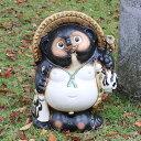信楽焼 16号福狸 信楽焼たぬき 送料無料 タヌキ 陶器タヌキ たぬき置物 やきもの しがらきやき 狸 タヌキ 信楽 焼き物たぬき 陶器たぬ…