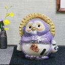 信楽焼 風水狸(紫色) 福徳円満にご利益あり 縁起物 信楽焼たぬき 狸 陶器狸 タヌキ置物 やきもの 焼き物 たぬき 風水たぬき ta-0091