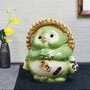 信楽焼 風水狸(緑色) 学問運、健康運にご利益あり 縁起物 信楽焼たぬき 狸 陶器狸 タヌキ置物 やきもの 焼き物 たぬき 風水たぬき ta-0…