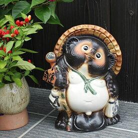信楽焼 8号開運狸 名入れ可能 開運札付き 陶器 26cm 1.5kg 普通色 ta-0010